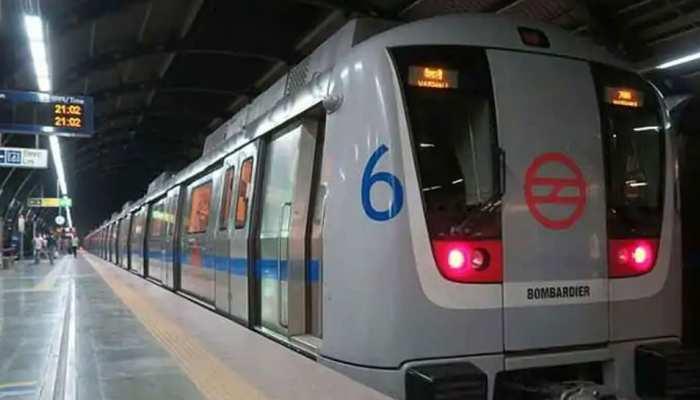 Unlock 4: मेट्रो से यात्रा करने के लिए घर से निकलना होगा जल्दी, जानें क्यों