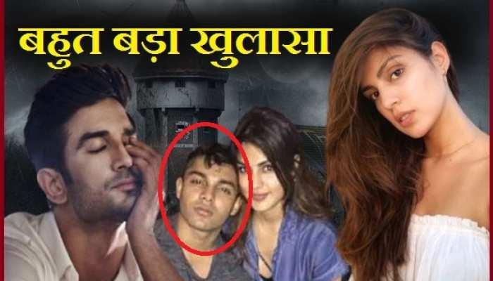 Sushant केस में इस बड़े खुलासे के बाद हो सकती है रिया के भाई शौविक की गिरफ्तारी