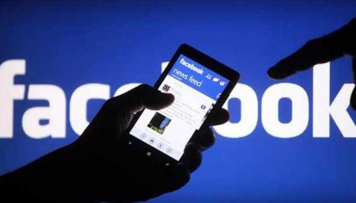 पक्षपात पर विवाद: फेसबुक इंडिया के हेड ने माना-प्रमुख पदों पर बैठे लोग BJP विरोधी