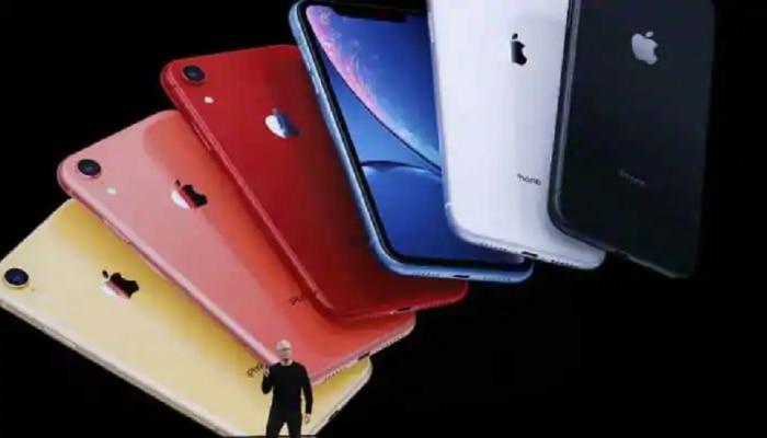 Apple लॉन्च कर सकती है iPhone 12 के चार मॉडल, कीमत भी होगी कम