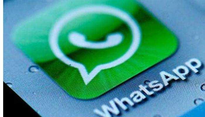 बागपत: ऑनलाइन क्लास के लिए बना 'फर्जी' Whatsapp ग्रुप और बंट गए अश्लील वीडियो और फोटो !