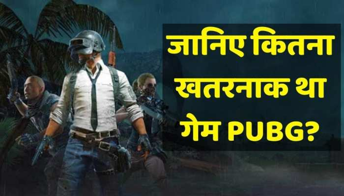 Why was the popular game PUBG banned in India, know how dangerous the game PUBG was