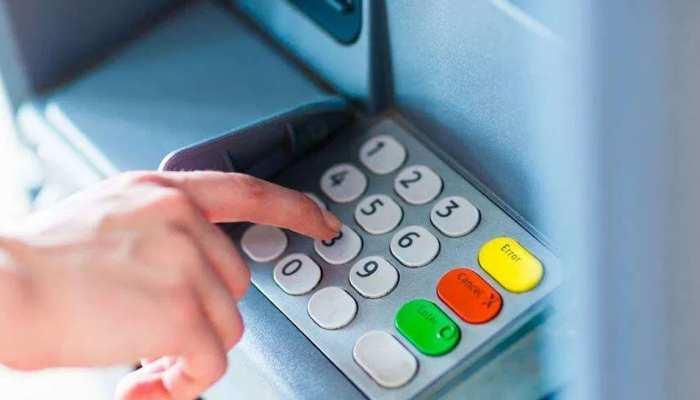 ATM से पैसा निकालते समय बरतें ये छोटी सी सावधानी, नहीं होगा किसी तरह का फ्रॉड