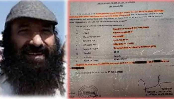 पाकिस्तान की खुली पोल, ISI के लिए पेरोल पर काम करता है सैयद सलाहुद्दीन, यहां हुआ खुलासा