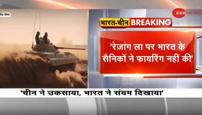 भारतीय रक्षा मंत्रालय ने खारिज किए चीन के आरोप, दिया ये बयान