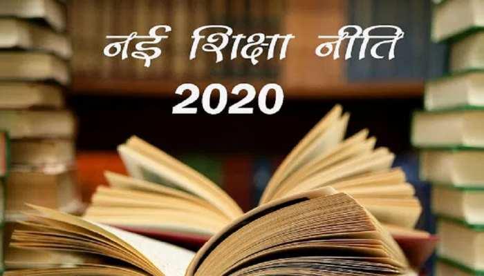 झारखंड: नई शिक्षा नीति पर बहस जारी, शिक्षाविद-छात्रों ने कहा कुछ ऐसा...