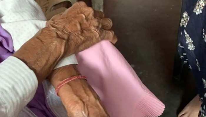 दिल्ली: 86 साल की महिला से रेप, लिफ्ट देने के बहाने जंगल में ले गया दरिंदा
