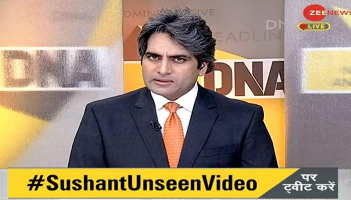 DNA ANALYSIS: सुशांत केस में टूटे मीडिया ट्रायल के सारे रिकॉर्ड, पीएम मोदी ने याद दिलाई मर्यादा