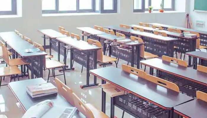 इन शर्तों के साथ 21 सितंबर से खुलेंगे स्कूल, हेल्थ मिनिस्ट्री ने जारी की SOP
