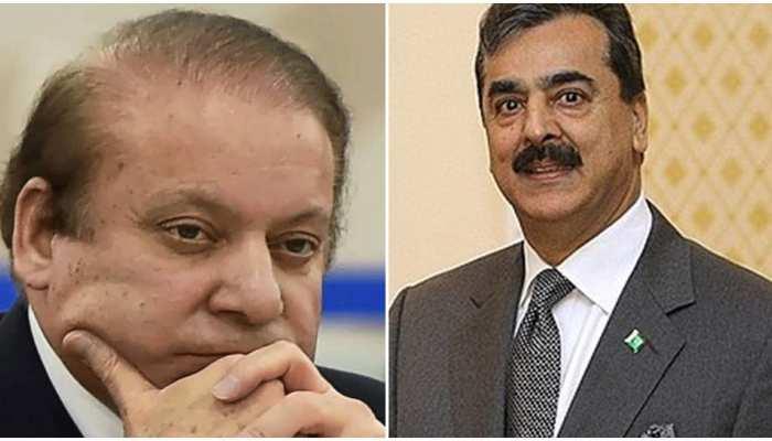 तोशखाना केसः दोषी ठहराए गए पाकिस्तान के दो पूर्व प्रधानमंत्री, पूर्व राष्ट्रपति गिलानी भी हैं अपराधी