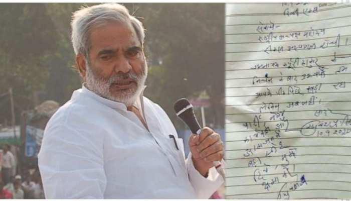 जिस RJD को स्थापित किया, Raghuvansh Prasad ने उसे लिखा डेढ़ लाइन का इस्तीफा