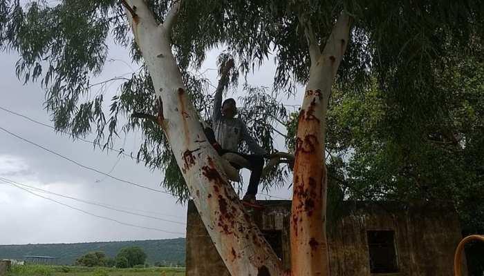 कोटा का यह गांव टेक्नोलॉजी से महरूम, फोन बात करने के लिए करना पड़ता है कुछ ऐसा...