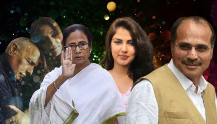 """Rhea Chakraborty को बचाने के लिए TMC, कांग्रेस और लेफ्ट के बीच """"गठबंधन"""""""