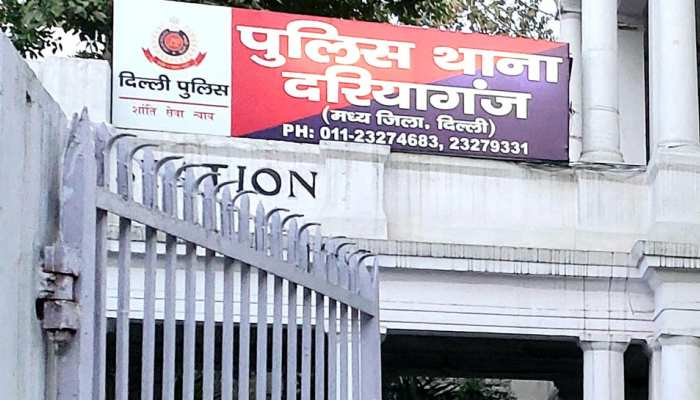 लड़कियों से छेड़छाड़ करने वाले 'Psycho' को दिल्ली पुलिस ने किया गिरफ्तार