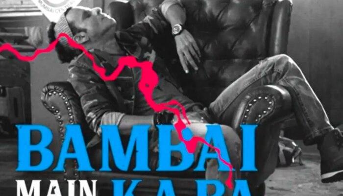 Youtube पर धूम मचा रहे हैं Manoj Bajpayee, पूछ रहे हैं बंबई में का बा?