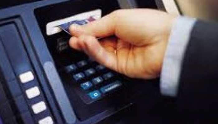 ATM से जब आपका पैसा न निकले और खाते से भी कट जाए तो क्या करें
