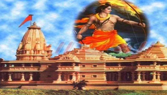 #RamMandirTerrorPlan: आतंकी मसूद अजहर पढ़ना चाहता है राम मंदिर में नमाज