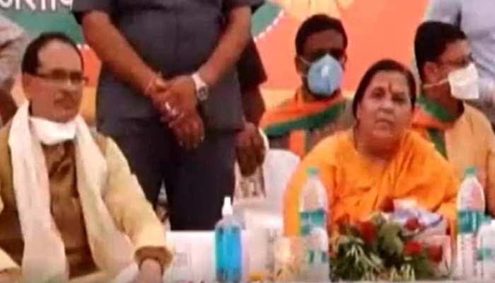 पूर्व मुख्यमंत्री और मुख्यमंत्री शिवराज सालों बाद एक मंच पर, लोधी वोट बैंक पर नजर