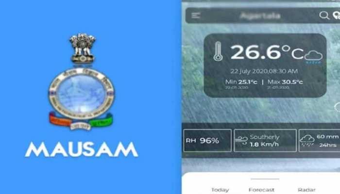 मौसम, दामिनी और मेघदूत ऐप लॉन्च, मौसम की मिलेगी सटीक जानकारी