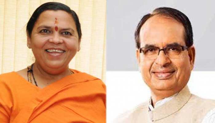 उमा भारती ने शिवराज को बताया बड़ा भाई, कहा-वह मुझसे भी बेहतर CM साबित हुए