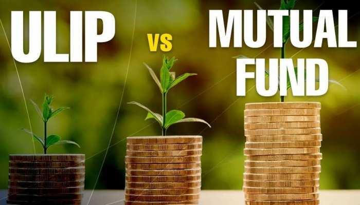ULIP लें या म्यूचुअल फंड में करें निवेश, यहां दूर करिए अपना कन्फ्यूजन