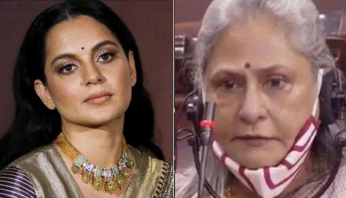 जया बच्चन की बात पर भड़क उठीं Kangana Ranaut, ऐसा ट्वीट कर निकाली भड़ास