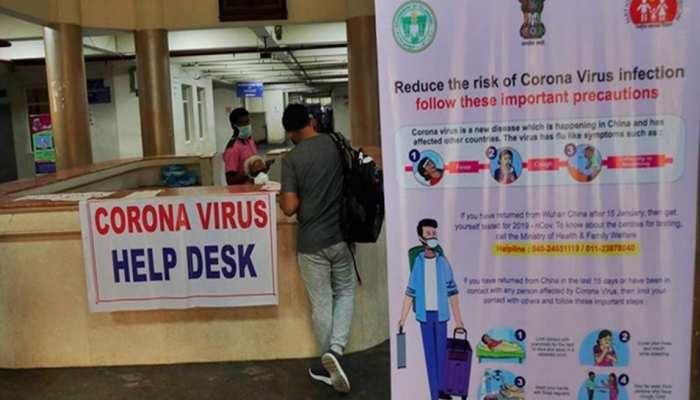 राजस्थान: कोरोना को लेकर 24 घंटे चलेगी हेल्प डेस्क,  RUHS में सेवा शुरू