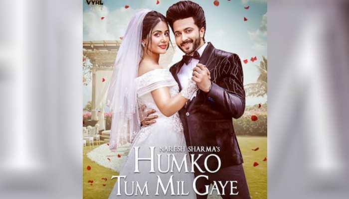 हिना खान-धीरज धूपर की जबरदस्त केमिस्ट्री ने मचाया धमाल, रिलीज हुआ ये गाना