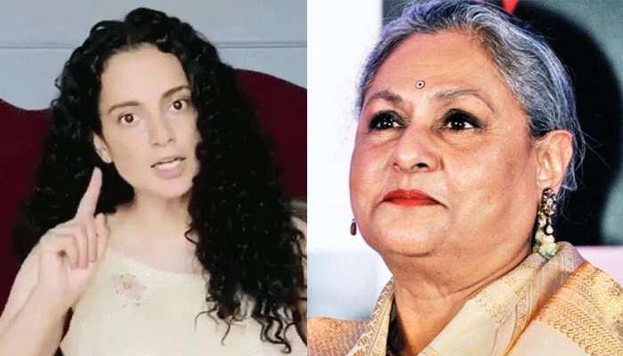 कंगना ने फिर बोला जया बच्चन पर हमला, पूछा- कौन सी थाली दी है जया जी और इंडस्ट्री ने?