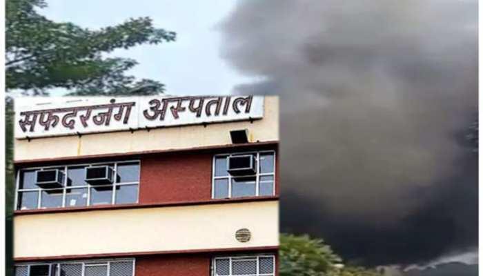 सफदरजंग अस्पताल स्थित कचरा प्लांट में लगी आग, दमकल ने पाया काबू