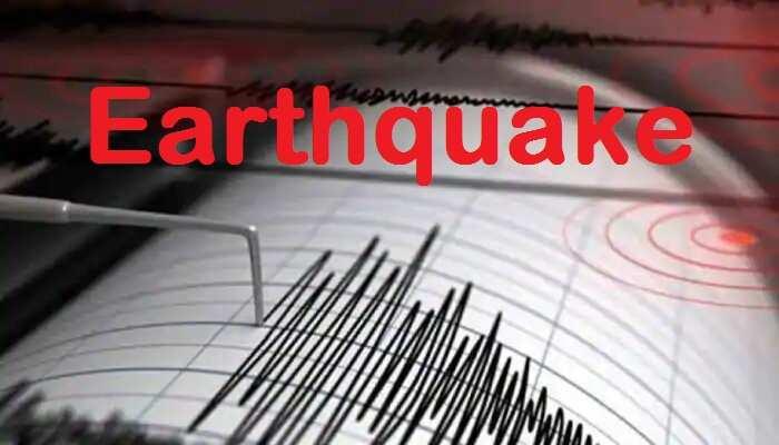 नेपाल: राजधानी काठमांडू में आया भूकंप, लोगों को घरों से निकलना पड़ा