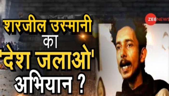 आतंकी मसूद अजहर की भाषा बोल रहा है शरजील उस्मानी, क्या देश धमकी से चलेगा?