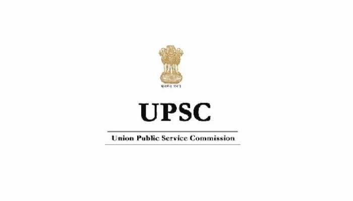 संघ लोक सेवा आयोग (UPSC) ने कई पदों पर जारी की भर्तियां
