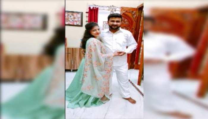 प्रेमी जोड़े ने भाग कर की शादी, घरवालों से जान का खतरा बताकर मांगी सोशल मीडिया पर पुलिस से मदद