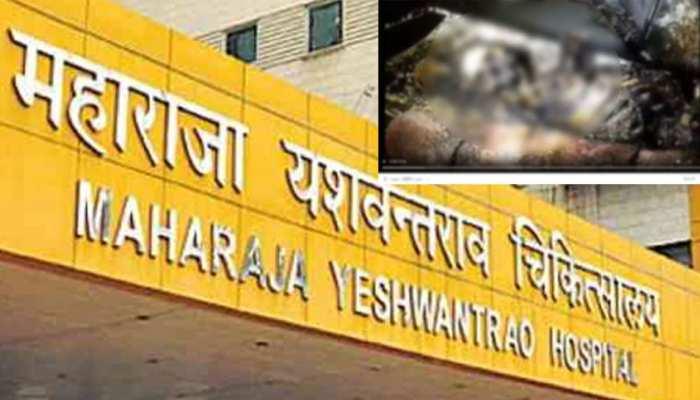 एमवाय अस्पताल में कंकाल बने शव के मामले की जांच शुरू, कमिश्नर ने 2 दिन में मांगी रिपोर्ट