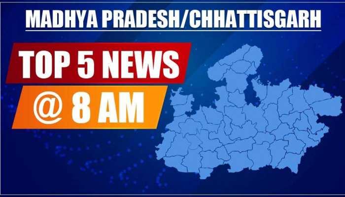 कोविड-19 को लेकर राहतभरी खबर, गौरेला-पेण्ड्रा-मरवाही जिले को 332 करोड़ की सौगात