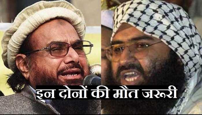 Terror plan: भारत के खिलाफ बड़ी साजिश बनाने में जुटे हैं पाकिस्तान बैठे आतंकवादी