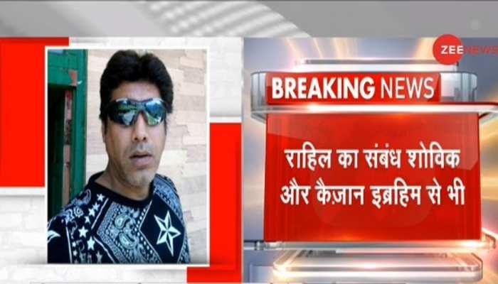 ड्रग तस्कर राहिल विश्राम गिरफ्तार, बॉलीवुड की कई नामी हस्तियों के साथ है डायरेक्ट लिंक