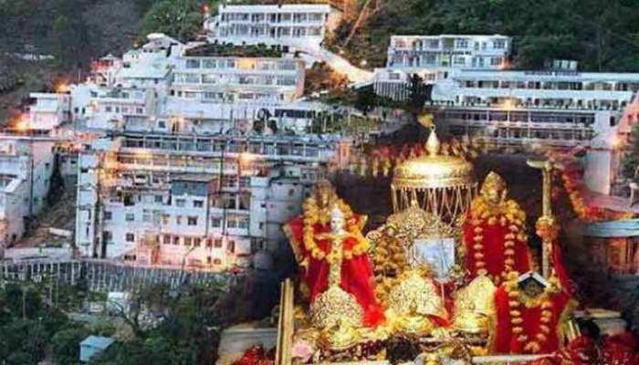 Vaishno Devi Yatra: अब पांच हजार श्रद्धालु कर सकेंगे 'माता रानी' के दर्शन, ये हैं नए नियम