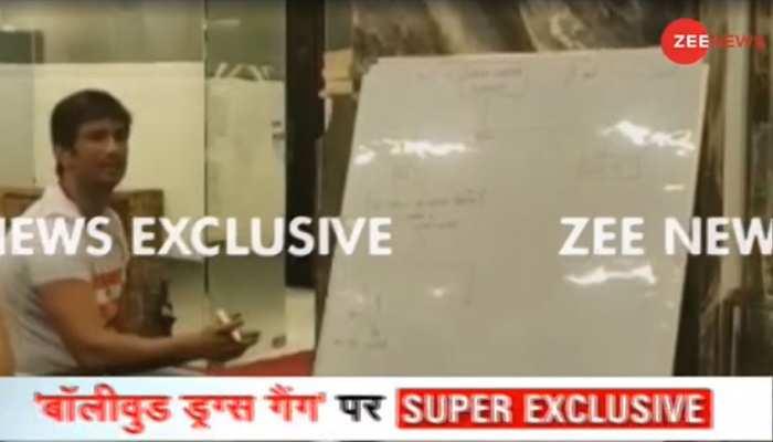 Zee News Exclusive: सुशांत और रिया का एक और Unseen वीडियो आया सामने