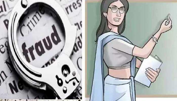 शिक्षक फर्जीवाड़ा: विभा सिंह बन शैलजा ने पांच साल तक की सरकारी नौकरी, BSA ने जारी किया नोटिस