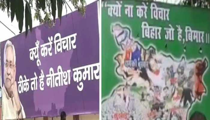 चुनाव से पहले बिहार में पोस्टर-वार, इस परिवार को बताया  'बिहार पर भार'