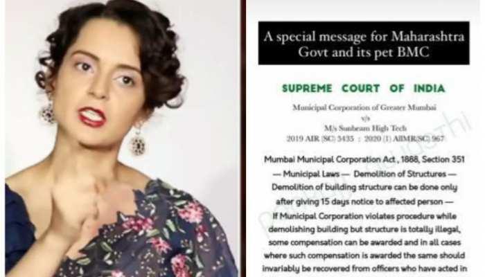 Kangana ने BMC पर फिर साधा निशाना, बताया महाराष्ट्र सरकार का पालतू