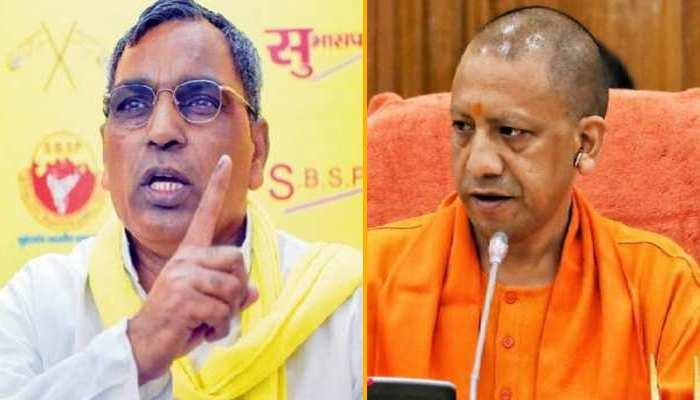 राजभर ने BJP को बताया No-1 झूठ पार्टी, कहा- फिल्म सिटी की बजाय नौजवानों को रोजगार दें