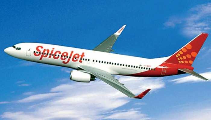 दरभंगा एयरपोर्ट को मिली नई 'उड़ान', SpiceJet इस दिन शुरू करेगी दिल्ली, मुंबई के लिए फ्लाइट्स