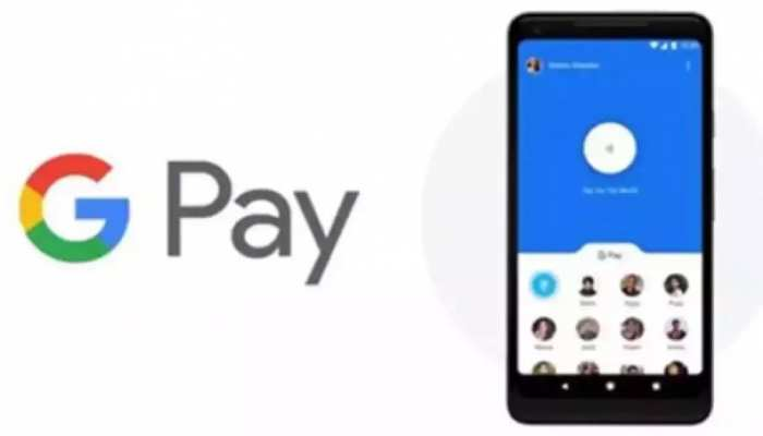 ऑनलाइन पेमेंट ऐप Google pay में होने जा रहे हैं बड़े बदलाव