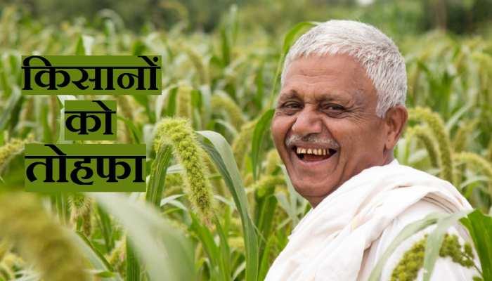 MSP Increase: किसानों को मोदी सरकार का एक और तोहफा, अब मिलेगी फसलों की ज्यादा कीमत