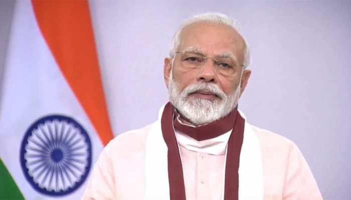 UN की 75वीं वर्षगांठ पर PM मोदी का संबोधन, दुनिया को समझाया 'वसुधैव कुटुम्बकम' का महत्व