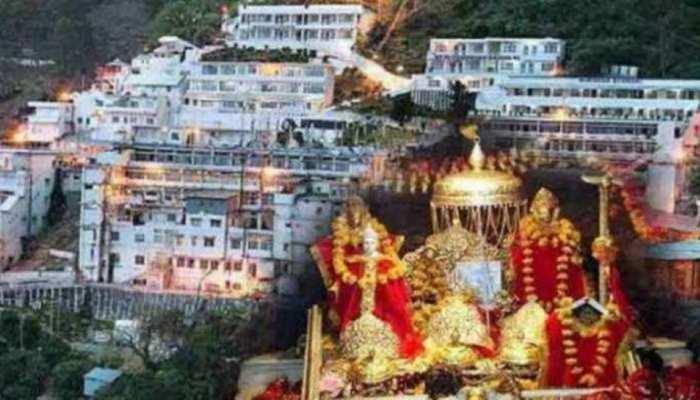 अब घर बैठे प्राप्त करें वैष्णो देवी का पवित्र प्रसाद, ऐसे करें बुकिंग