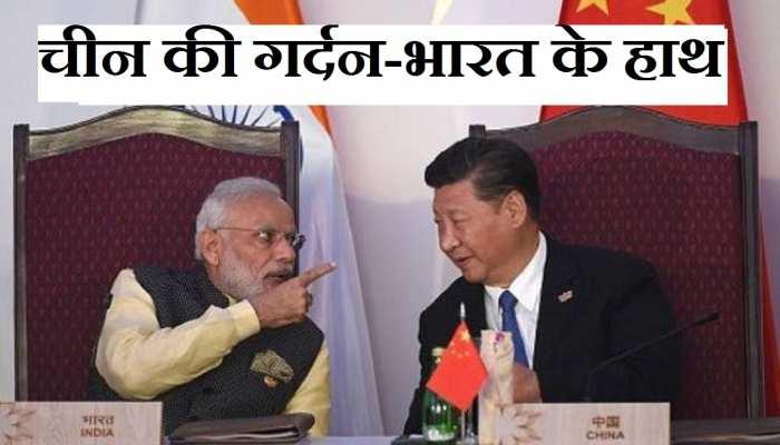 Indo China Conflict: समंदर में दफ़न होगा चीन का निरंकुश अहंकार